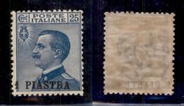 Uffici Postali All'Estero - Costantinopoli - 1908 - 1 Piastra Su 25 Cent (11h) Con Cifra Diversa - Gomma Originale (450) - Unclassified