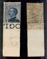 Uffici Postali All'Estero - Costantinopoli - 1908 - 1 Piastra Su 25 Cent Michetti (11) Bordo Foglio - Soprastampa In Bas - Unclassified