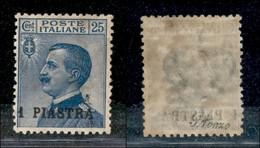 Uffici Postali All'Estero - Costantinopoli - 1908 - 1 Piastra Su 25 Cent Michetti (11 - Varietà) - Traccie Di Doppia Sop - Unclassified