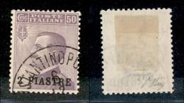 Uffici Postali All'Estero - Costantinopoli - 1908 - 2 Piastre Su 50 Cent Michetti (12) Usato - Oliva (350) - Unclassified