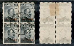 Uffici Postali All'Estero - Costantinopoli - 1908 - 30 Para Su 15 Cent Michetti (15a) - Carta Sottile - Quartina Usata ( - Unclassified