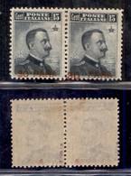 Uffici Postali All'Estero - Costantinopoli - 1908 - 30 Para Su 15 Cent Michetti (15a Varietà Cb + 15ag - Carta Sottile)  - Unclassified