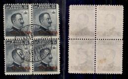 Uffici Postali All'Estero - Costantinopoli - 1908 - 30 Para Su 15 Cent (15ec) - Quartina Usata - Soprastampa A Destra - Unclassified