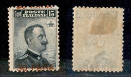 Uffici Postali All'Estero - Costantinopoli - 1908 - 30 Para Su 15 Cent Michetti (15 Varietà) Soprastampa Spostata In Bas - Unclassified