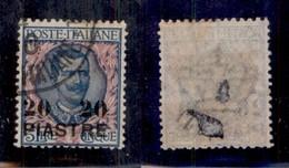 Uffici Postali All'Estero - Costantinopoli - 1908 - 20 Piastre Su 5 Lire (17) Usato (300) - Unclassified