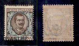 Uffici Postali All'Estero - Costantinopoli - 1908 - 4 Piastre Su 1 Lira (18 Varietà) Con Soprastampa In Basso A Sinistra - Unclassified