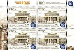 Armenia Arménie Armenien 2019 BLOCK Mi 1119 100th Anniversary Of The Foundation Of Yerevan State University MNH** - Armenia