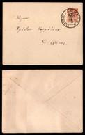 ALBANIA - Korytsa - 25 Cent Su 3 Lepta Epiro (III) Su Busta Per Atene Del 29.12.16 - Unclassified