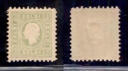 AUSTRIA - 1859 - Ristampe - 3 Soldi (12/II) - Gomma Integra - Unclassified
