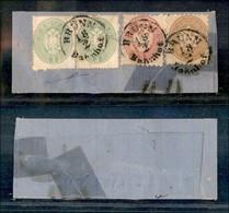 AUSTRIA - 1863 - 26 Kreuzer Su Frammento Di Lettera Spedita Da Brunn Il 18.2 -cert Diena (23+29+31) - Unclassified