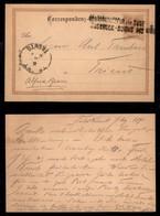 AUSTRIA - Postconducteur Im Zuge Innsbruck Buchs N. 1/401 - Cartolina Postale Da 2 Kreuzer Per Trento Del 3.7.81 - Unclassified
