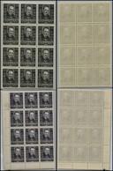 AUSTRIA - 1934 - Engembert Dolfuss (589I/590I) - Serie Completa In Blocchi Di 12 - Gomma Integra (90+) - Unclassified