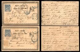 ETIOPIA - 1905 (29 Maggio) – Due Interi Postali Da Addis Abeba A Bari Via Harar Gibuti E Aden – Valori Asportati - Stamps