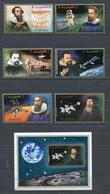 Fujeira  1972 Mi # 826 A - 831 A + BLOCK 88 A SPACE JOHANNES KEPLER 400 Anniversary MNH - Fujeira