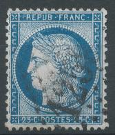 Lot N°50175  Variété/n°60, Oblit GC 1259 Cusset, Allier (3), Ind 3, Filet OUEST - 1871-1875 Ceres