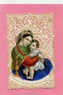 CANIVET - Jésus Et La Vierge Marie - - Imágenes Religiosas