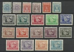 POLEN Poland 1922 Ostoberschlesien Michel 1 - 20 Unused */(*) - Silesia (Lower And Upper)