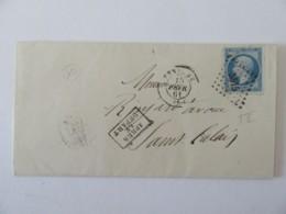 """Timbre Napoléon 20c YT N°14B (belle Qualité) Sur Lettre Vendôme Vers Saint Calais - Cachet """"Après Le Départ"""" - 1861 - Postmark Collection (Covers)"""