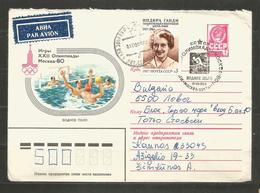 INDIRA GANDHI  - USSR - RUSSIA -  Traveled Cover To BULGARIA   - D 4213 - Mahatma Gandhi