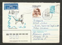 INDIRA GANDHI  - USSR - RUSSIA -  Traveled Cover To BULGARIA   - D 4214 - Mahatma Gandhi