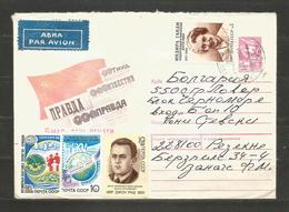 INDIRA GANDHI  - USSR - RUSSIA -  Traveled Cover To BULGARIA   - D 4215 - Mahatma Gandhi