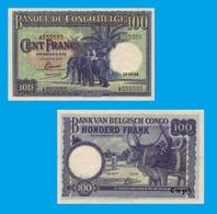 BELGIAN CONGO - 100 Francs  Emission 1944 - Belgium