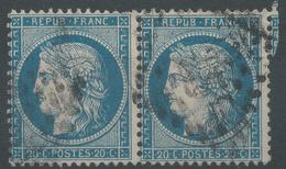 Lot N°50185  Paire Du N°37, Oblit GC - 1870 Siege Of Paris