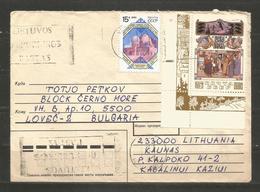 LIETUVA  -  Traveled Cover To BULGARIA Since Comunist Epoque  - D 4219 - Lituania