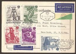 AUSTRIA. FIRST DAY / ERSTTAG AIR MAIL CARD. 1961. INDUSTRIES SET. COG CANCEL. - FDC