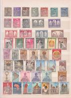Lot Timbres Vatican (7) - Briefmarken
