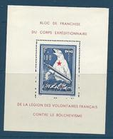"""1941 - LVF - Légion Des Volontaires Français Contre Le Bolchevisme - Bloc N°1 Dit """"de L'Ours"""" Charnières Au Dos - Guerres"""