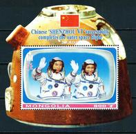 Mongolia Nº HB-312 Nuevo - Mongolia