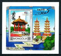 Mongolia Nº HB-308A Nuevo - Mongolia