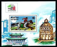 Mongolia Nº HB-108 Nuevo - Mongolia
