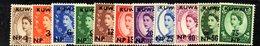 APR1584 - KUWAIT 1957 , Yvert N. 117/127  *  Linguella . Ordinaria Elisabetta - Kuwait