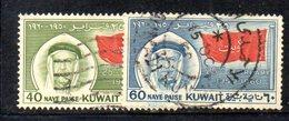 APR1585 - KUWAIT 1960 , Yvert N. 141/142  Usata - Kuwait