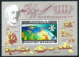 Mongolia Nº HB-49 Nuevo - Mongolia