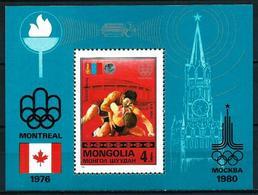 Mongolia Nº HB-46 Nuevo - Mongolia