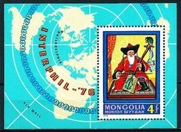 Mongolia Nº HB-43 Nuevo - Mongolia
