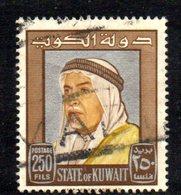 APR1587 - KUWAIT 1964 , Yvert N. 230  Usato  Salim - Kuwait