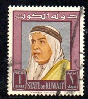 APR1588 - KUWAIT 1964 , Yvert N. 231  Usato  Salim - Kuwait