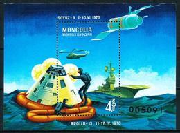 Mongolia Nº HB-23 Nuevo - Mongolia
