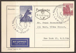 AUSTRIA. FIRST DAY / ERSTTAG AIR MAIL CARD. 1961. SONNBLICK. MOUNTAINS. HEMATOLOGIST CONGRESS CANCEL. BLOOD / MEDICINE. - FDC