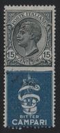 1924-25 Francobolli Regno Pubblicitari 15 C. Campari - 1900-44 Vittorio Emanuele III