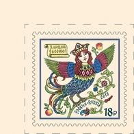 2019-2482 Russia 1v-corner I LOVE RUSSIA Mi 2705 MNH - 1992-.... Federazione