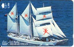 OMAN(GPT) - Sailing Ship/The Shabab Oman, CN : 23OMNA//B, Used - Oman