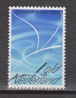 NVPH Nederland Netherlands Pays Bas Niederlande Holanda 16 Used ; Luchtpost, Airmail, Poste Aerianne, Correo Aereo 1980 - Luchtpost