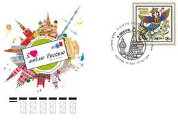 2019-2482 Russia FDC I LOVE RUSSIA Mi 2705 - FDC