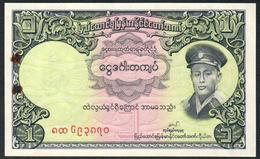 Burma 1 Kyat 1958 AUNC - Myanmar