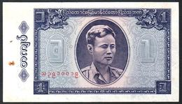 Burma 1 Kyat 1965 XF - Myanmar